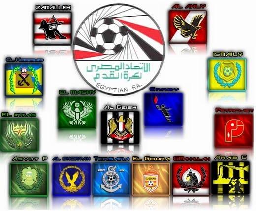 مشاهدة مباراة وادي دجلة والزمالك 10-3-2015 على القنوات الرياضية المصرية اليوم الثلاثاء