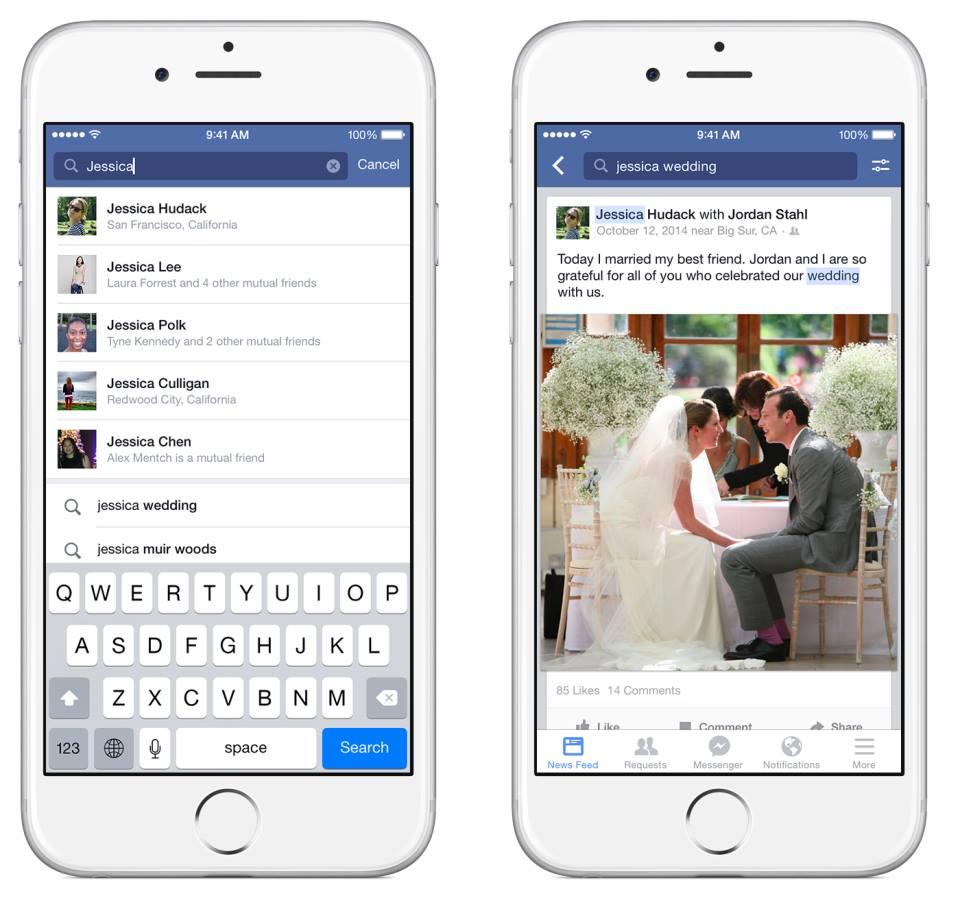 Photo of Facebook فيس بوك يتيح البحث عن البوستات بالكلمات الدليلية keywords