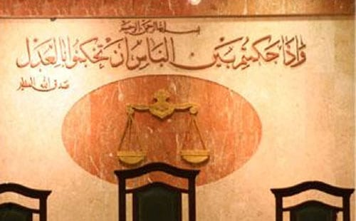 Photo of تأجيل محاكمة عنتيل الغربية الي إشتهر بمقاطع اجتماعه مع بعض النساء