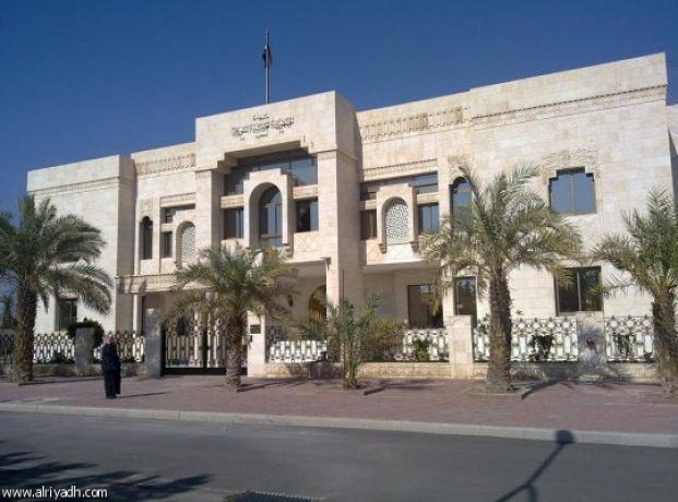 Photo of سوريا تفتح سفارتها فى الكويت مرة اخرى