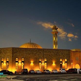 Photo of امساكية رمضان ٢٠٢٠ الدمام