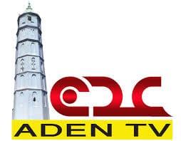 التلفزيون الخاص بالحكومة اليمنية قناة عدن تتحدث عن إنقلاب على هادي