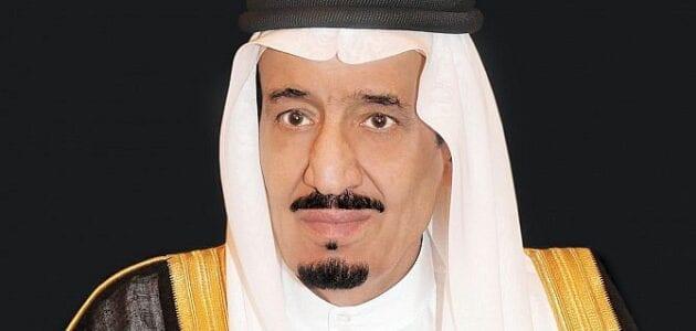 الديوان الملكي يعلن عن ان يوم الأحد 5 / 4 / 1436 هـ اجازة رسمية لكل القطاعات 25-1-2015 في السعودية