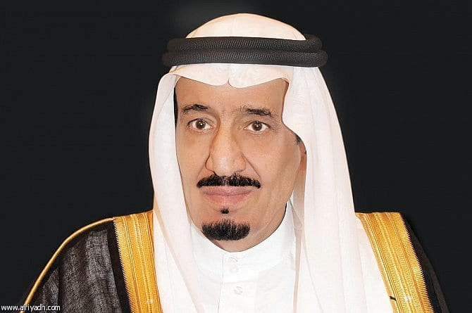 صورة بث قناة السعودية #اوامر ملكية اليوم السبت 29-8-1437 الموافق 7-5-2016