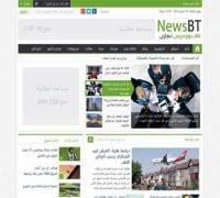 صورة قالب وورد بريس اخباري Newsbt v1.2 تحميل قالب إخباري Newsbt v1.2 تحديث
