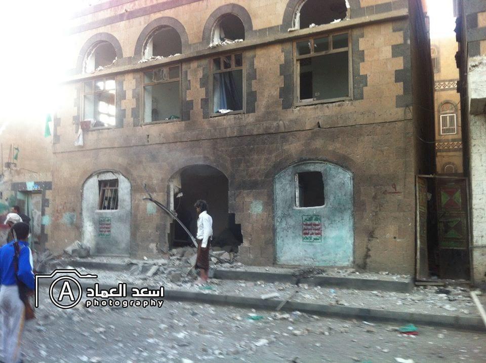 صورة إنفجار في صنعاء اليوم يستهدف الحوثيين اخبار اليمن 5/1/2015 شارع 16