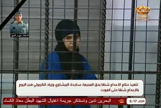 إعدام ساجدة الريشاوي الاربعاء 4-2-2015 اخبار الأردن فبراير واعدام زياد الكربولي