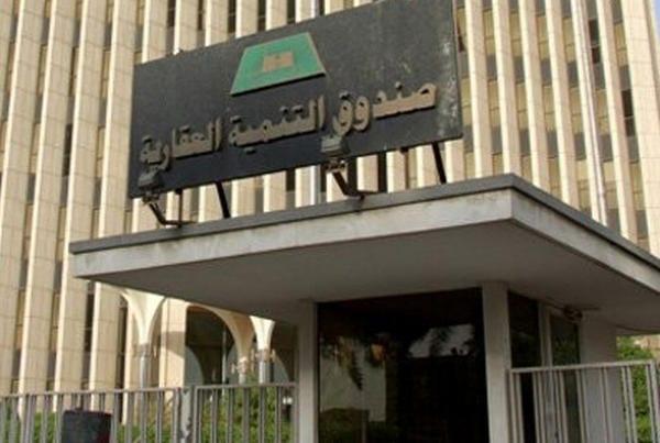 صورة أخبار القروض العقارية في السعودية 14 ربيع الثاني 1436 وبدء الدفعة الاولى اخبار السعودية 3-2-2015