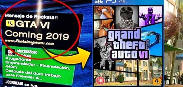 لعبة جاتا 10 تحميل لعبة GTA 2020 حرامي السيارات 2020 download-gata