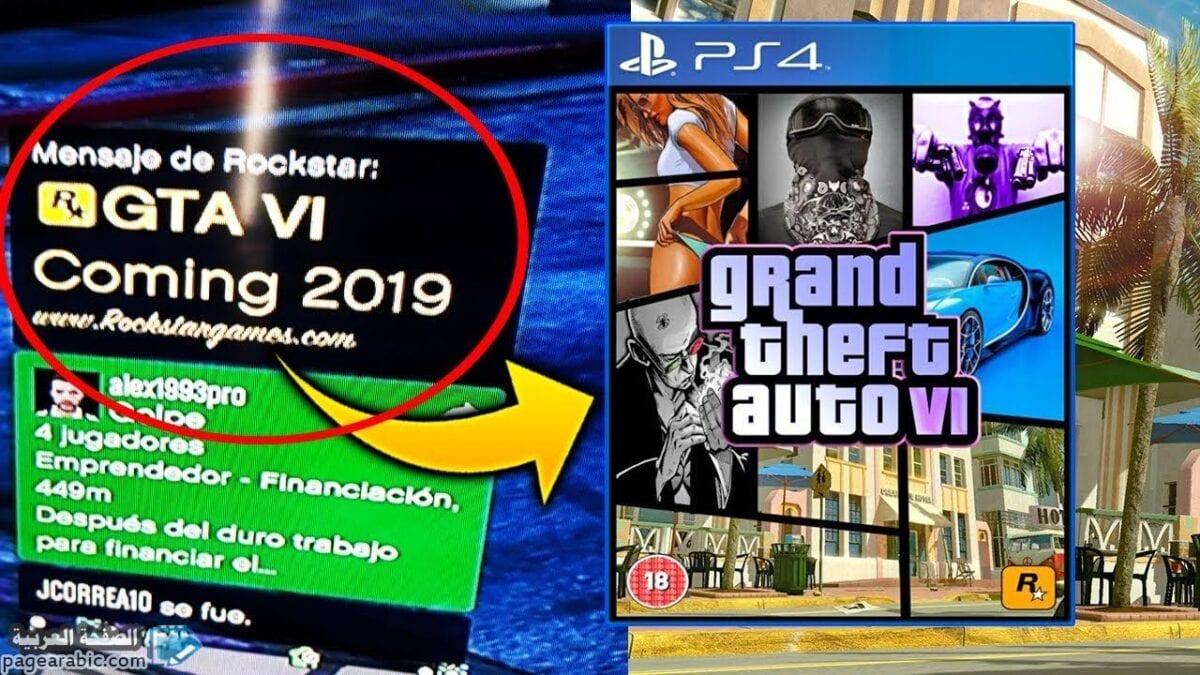 صورة لعبة جاتا 10 تحميل لعبة GTA 2020 حرامي السيارات 2020 download-gata