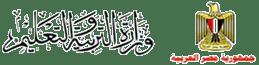 موقع وزارة التربيه والتعليم مصر فتح باب الترشح لاعمال امتحان الثانوية العامة