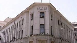 Photo of البنك المركزي لا وجود للسوق السوداء