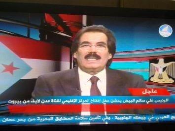 حقيقة وفاة علي سالم البيض الرئيس الجنوبي اليمني السابق