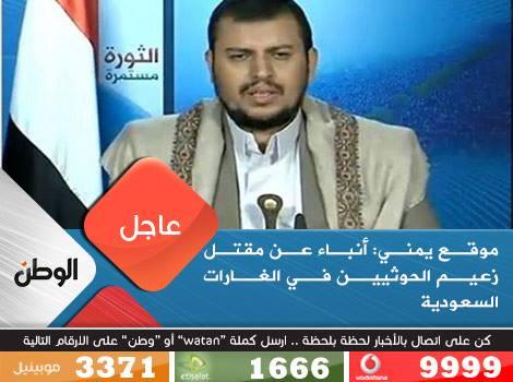 Photo of ضاحي خلفان يتنبىء بقرب مقتل عبدالملك الحوثي, ويصف الإصلاح بحريم السلطان