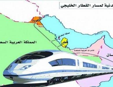 الخليج و مشروع السكة الحديد الجديدة