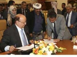 Photo of الرئيس اليمني يشارك في القمة العربية في القاهرة