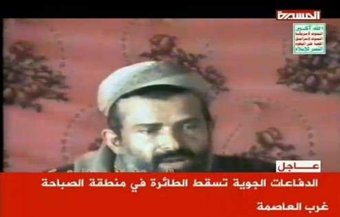 قناة المسيرة تبث شريط بأن الحوثيين اسقطوا طائرة في الصباحية اخبار اليمن 27-3-2015-494x315