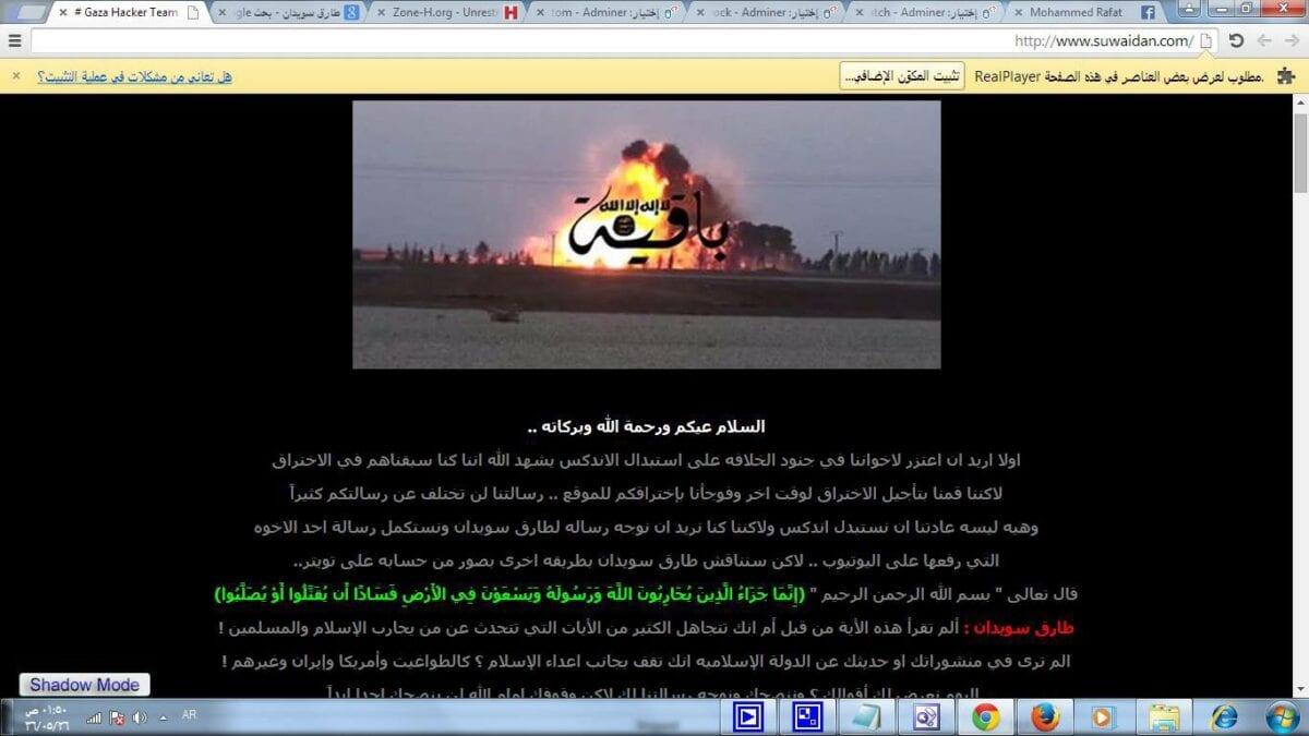 إختراق موقع الدكتور طارق السويدان اخبار ١٧-٣-٢٠١٥ اخبار مصر اخبار سوريا اخبار داعش image