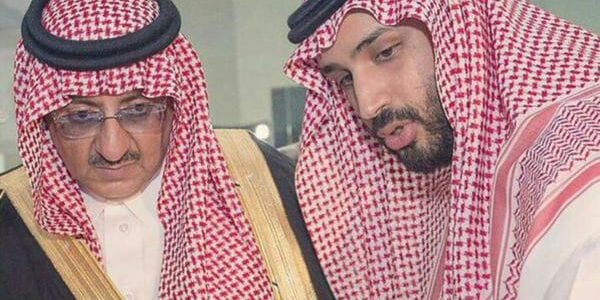 نص اوامر ملكية ١٠-٧-١٤٣٦ أمر ملكي: إعفاء الأمير مقرن بن عبدالعزيز من ولاية العهد اخبار السعودية ٢٩-٤-٢٠١٥