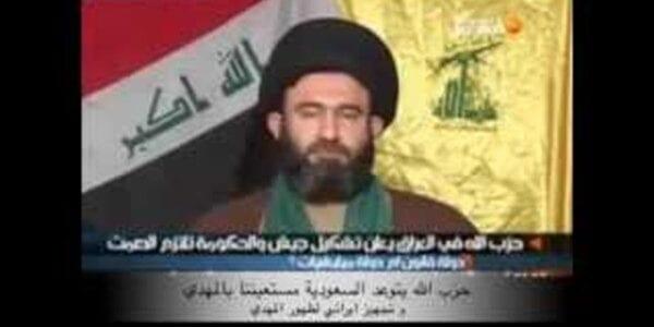 """اخبار العراق 19/4/2015 : مقطع فيديو للأمين العام بــ""""حزب الله"""" بالعراق"""