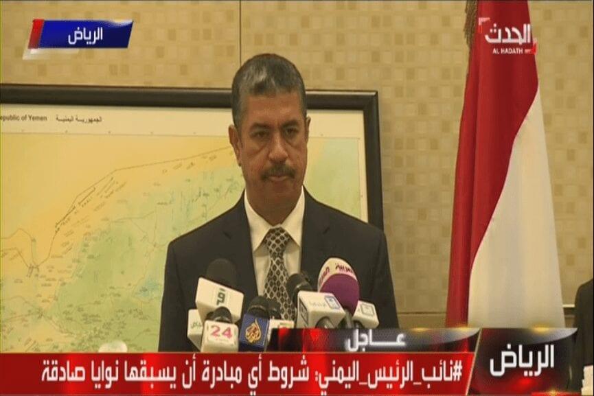 لا توجد مبادرة صالح ولا الحوثي إلى الأن مؤتمر خالد بحاح في الرياض من اخبار اليمن