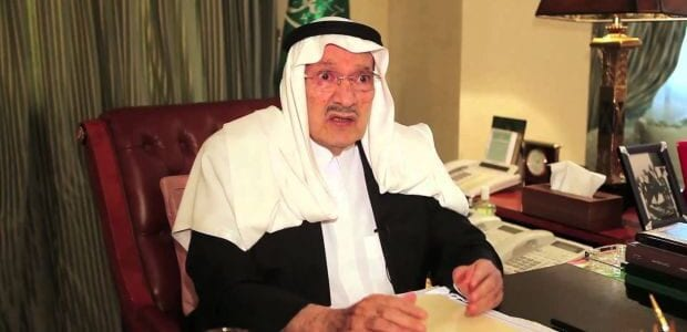 صور مبايعة ولي العهد وولي ولي العهد اليوم الأربعاء 10 رجب 1436هـ اخبار السعودية