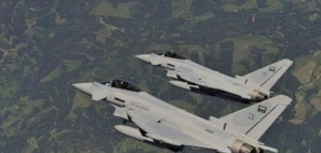 العربية الاخبارية : قصفت قوات التحالف العربي مدرج مطار صنعاء