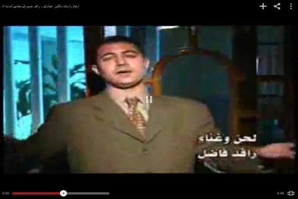 Photo of عاجل العراق : استقالة المتحدث باسم العبادي لأنتمائه للبعث المنحل
