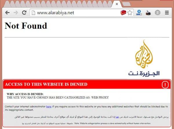 صورة حجب موقع الجزيرة نت وكذلك موقع العربية نت في اليمن من قبل الحوثيين , صحافة نت