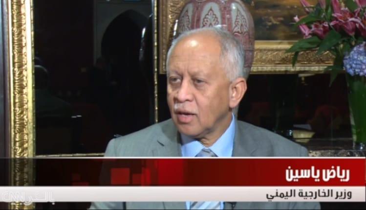 صورة هل رح تنضم اليمن الى دول التعاون الخليجي رد وزير الخارجية رياض ياسين صحافة نت