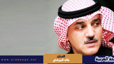 صورة حقيقة وفاة خالد البريكي ابو شيخة الفنان السعودي Khaled Al-Breiki