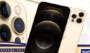 عيوب iPhone 12 Pro Max وكذلك سعر هاتف ايفون 12 في السعودية 2020