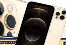 صورة كم سعر Apple iPhone 12 Pro سعر هاتف ايفون 12 في السعودية