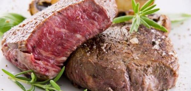 رجيم : يُنصح بتناول اللحم الأحمر 4 مرّات على الأقلّ بالأسبوع