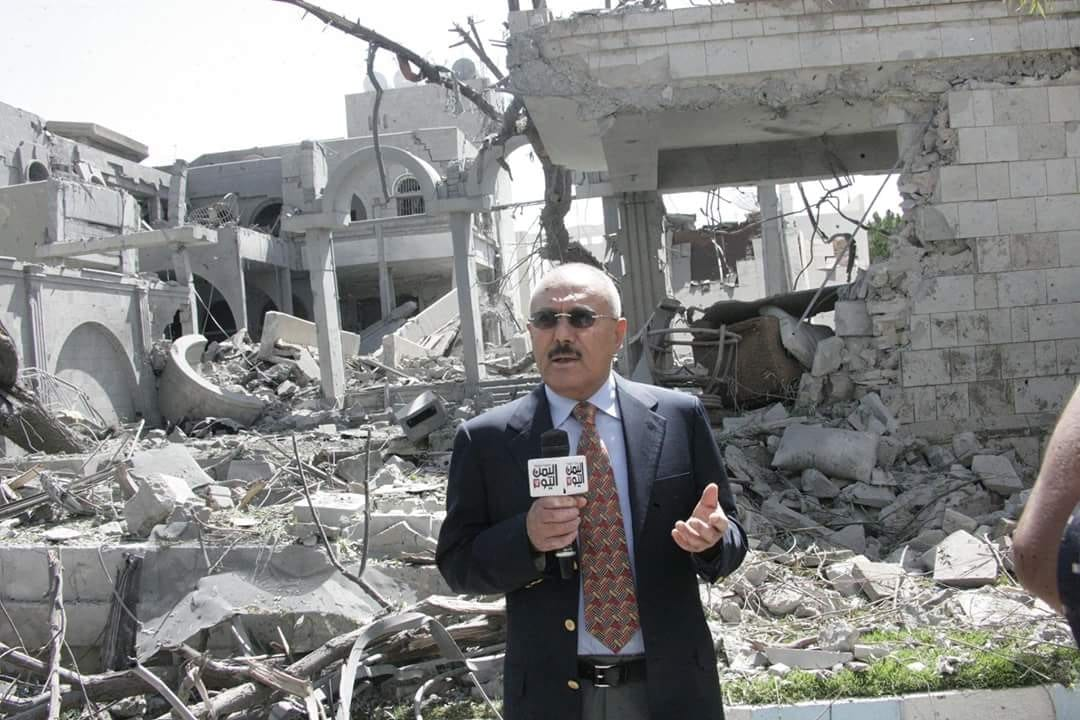 تدمير منزل الرئيس السابق علي عبدالله صالح، قوى التحالف تفجر منزل علي صالح صور ظهوره بعد اشاعة مقتلهimage