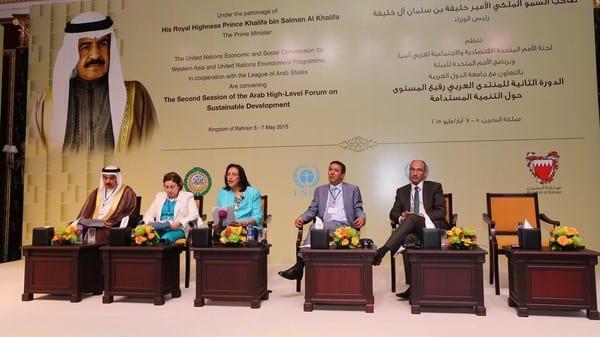 Photo of أهمية الاستقرار لتحقيق التنمية المستدامة في ضوء ما تشهده عدد من الدول