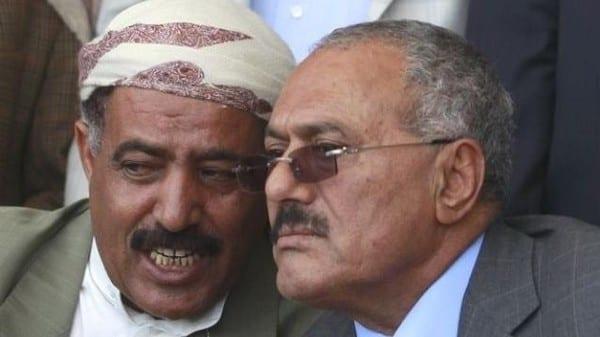 إعتقال علي عبدالله صالح
