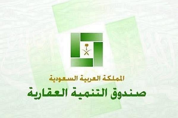 من الاخبار السعودية 8-6-2015 برنامج القروض, وتطبيق القروض المؤجلة اخبار سبق اليوم