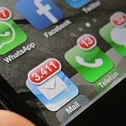 تحديث جديد لـ تطبيق واتس اب Whatsapp تطوير للواتس ويب