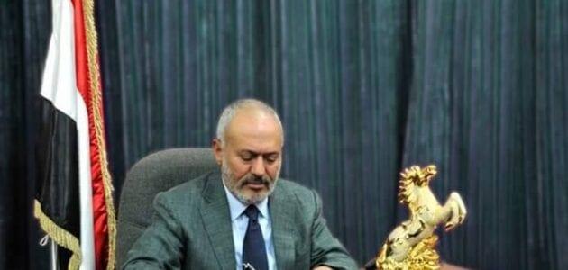 كلمة علي عبدالله صالح عشية عيد الجلاء عيد الثلاثين من نوفمبر اخبار اليمن 30-11-2015