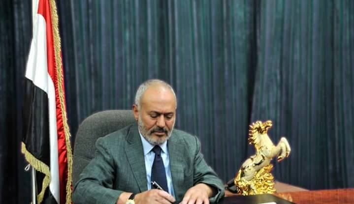 صورة كلمة علي عبدالله صالح بمناسبة عيد 26 سبتمبر وعيد الاضحى تردد قناة اليمن اليوم