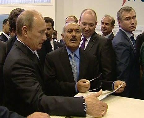صورة اخر اخبار اليمن 26-7-2015, روسيا ترحب بإستقبال علي عبدالله صالح لاجيء