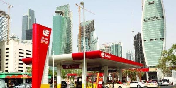 اسعار البنزين شهر ابريل 2020 كما أعلنتها أرامكو السعودية