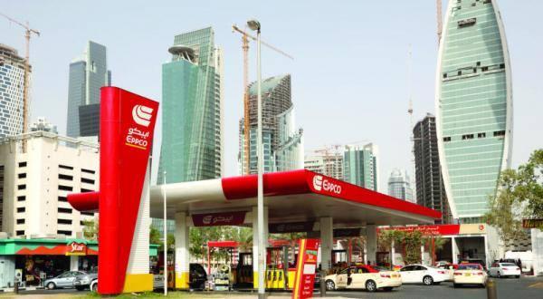 اسعار البنزين شهر ابريل 2020