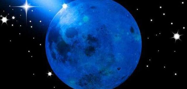 سكان الأرض يرون القمر الازرق و ناسا تشرح السبب