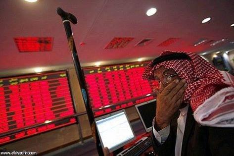 صورة ألأسواق السعودية تنهار بشكل كبير من اخبار الأسهم السعودية 9 ذي الحجة 1436هـ الاثنين الأسود
