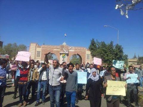 Photo of هيئة تدريس جامعة صنعاء تعلن الإضراب من يوم غدٍ 24-8-2015 صحافة نت اخبار اليمن