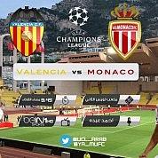 مباراة موناكو وفالنسيا 25-8-2015