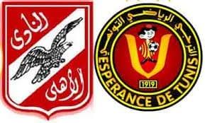 Photo of مشاهدة مباراة الترجي التونسي والاهلي المصري 22-8-2015 كورة بث انترنت موعد