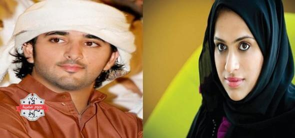 Photo of الشيخة منال وحقيقة مقتل ووفاة نجل حاكم دبي أخبار الإمارات 30 سبتمبر 2015